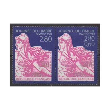 France - Poste - 1996 - Nb 2991A - Philately