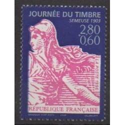France - Poste - 1996 - Nb 2990b - Philately