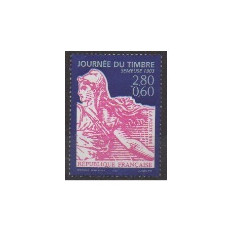 France - Poste - 1996 - Nb 2990 - Philately