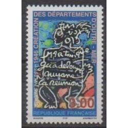 France - Poste - 1996 - Nb 3036