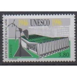 France - Poste - 1996 - Nb 3035