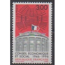 France - Poste - 1996 - Nb 3034 - Monuments