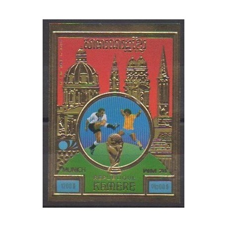 Cambodia - Khmer Republic - 1975 - Nb PA31Y ND - Soccer World Cup