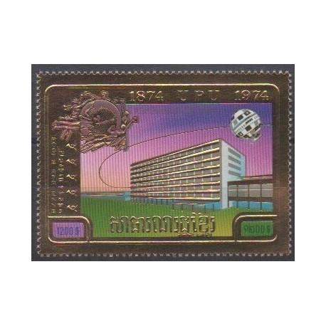 Cambodia - Khmer Republic - 1974 - Nb PA31L - Postal Service