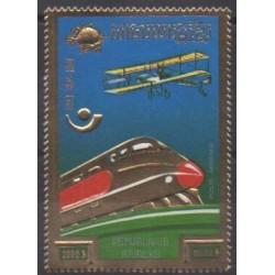Cambodia - Khmer Republic - 1975 - Nb PA31AC - Postal Service - Trains - Transport