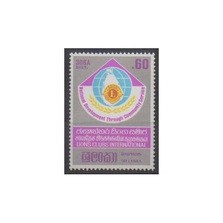 Sri Lanka - 1984 - Nb 677 - Rotary or Lions club