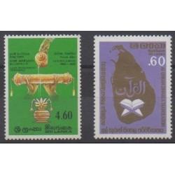 Sri Lanka - 1985 - Nb 732/733