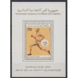 Comoros - 1989 - BF du 499 - Summer Olympics