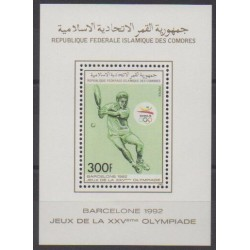Comoros - 1989 - BF du 501 - Summer Olympics