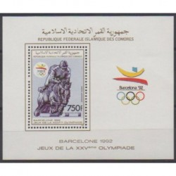 Comoros - 1989 - Nb BF56 - Summer Olympics