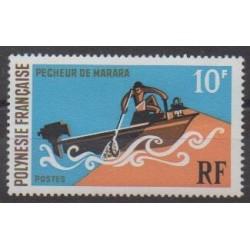 Polynésie - 1971 - No 82 - Navigation - Artisanat ou métiers