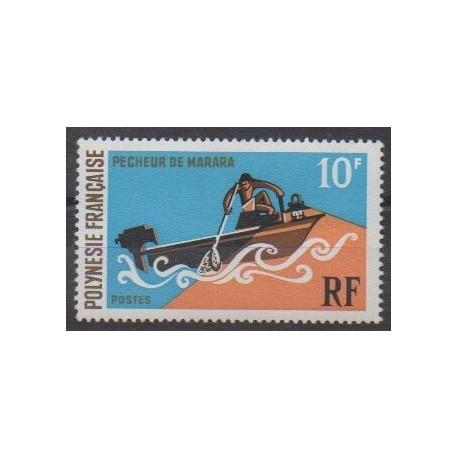 Polynesia - 1971 - Nb 82 - Boats - Craft
