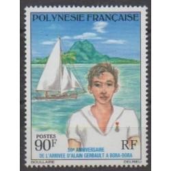 Polynésie - 1976 - No 107 - Célébrités