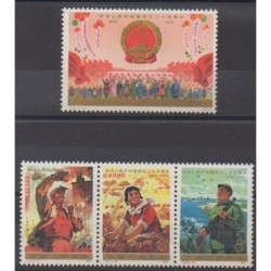 Chine - 1974 - No 1931/1934 - Neufs avec charnière
