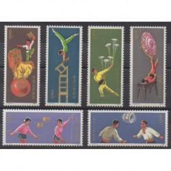 Chine - 1974 - No 1911/1916 - Cirque ou magie - Neufs avec charnière