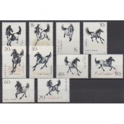 China - 1978 - Nb 2140/2149 - Horses - Paintings - Mint hinged