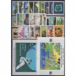 Polynésie - Année complète - 1992 - No 399/425 - BF19/BF20