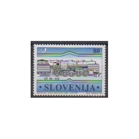 Slovenia - 1998 - Nb 211 - Trains