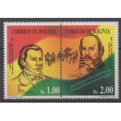 Bolivia - 1995 - Nb 899/900 - Music