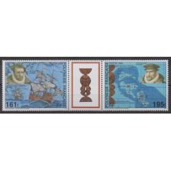 Polynesia - 1995 - Nb 484A - Boats