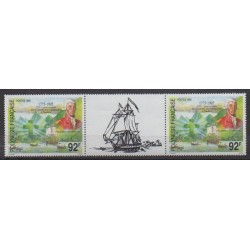 Polynesia - 1995 - Nb 473A - Boats