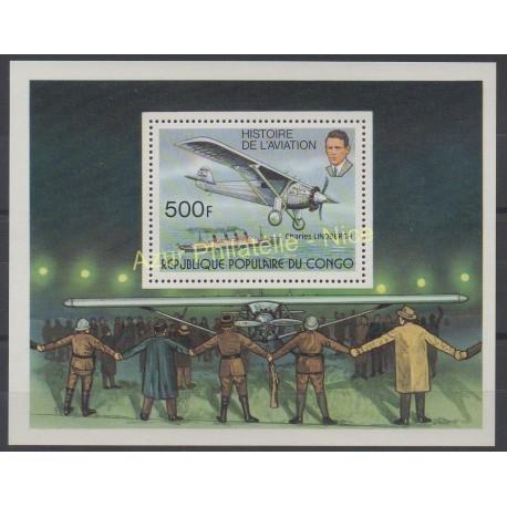 Congo (République du) - 1977 - No BF 12 - Avions