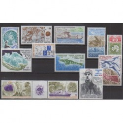 French Southern Territories - Complete year - 1991 - Nb 155/162 - PA115/PA118