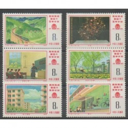 China - 1976 - Nb 2023/2028 - Mint hinged