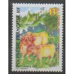 Polynesia - 1997 - Nb 525 - Horoscope