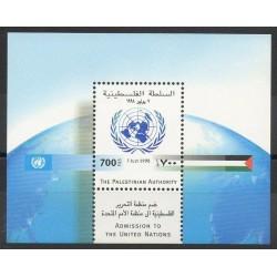Palestine - 1998 - No BF 10