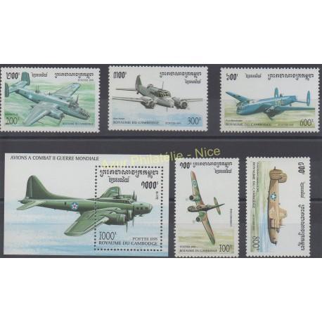 Cambodia - 1995 - Nb 1276/1280 - BF 117 - Planes