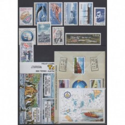 French Southern Territories - Complete year - 2004 - Nb 364/403 - BF10/BF12