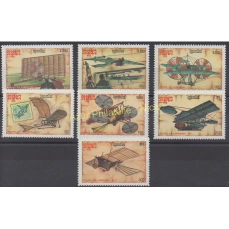 Cambodge - 1987 - No 744/750 - Avions