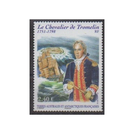 French Southern and Antarctic Territories - Post - 2013 - Nb 646 - Boats