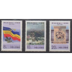 China - 1977 - Nb 2084/2086 - Various Historics Themes - Mint hinged