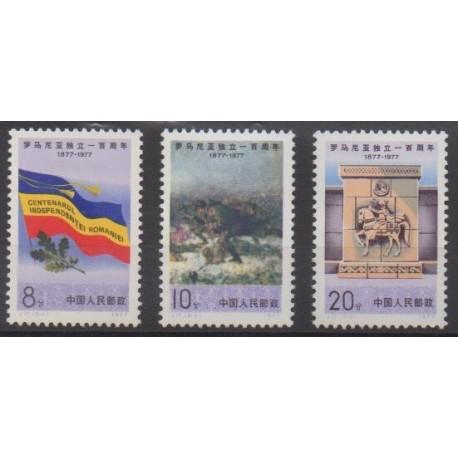 China - 1977 - Nb 2084/2086 - Various Historics Themes - Mint hinged