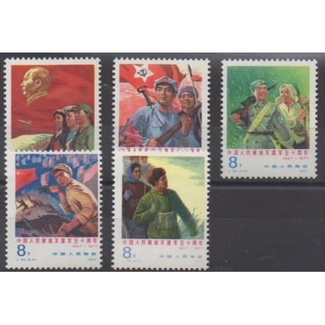 China - 1977 - Nb 2093/2097 - Various Historics Themes - Mint hinged