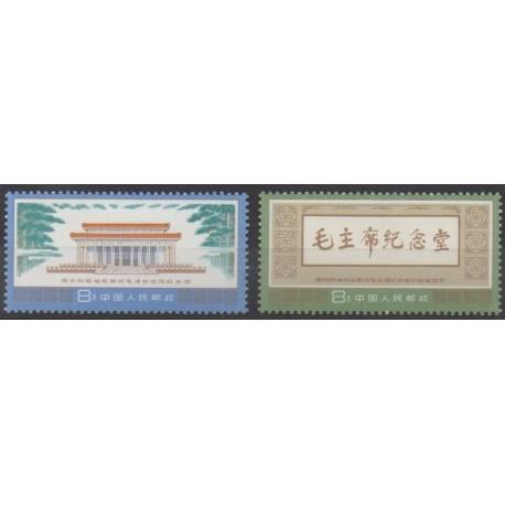 China - 1977 - Nb 2107/2108 - Mint hinged