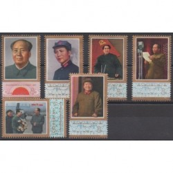 China - 1977 - Nb 2101/2106 - Celebrities - Mint hinged