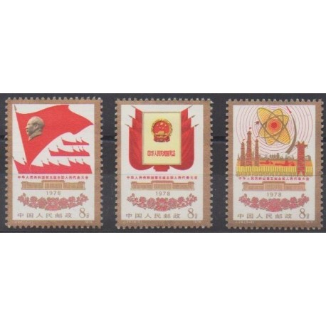 China - 1978 - Nb 2124/2126 - Mint hinged