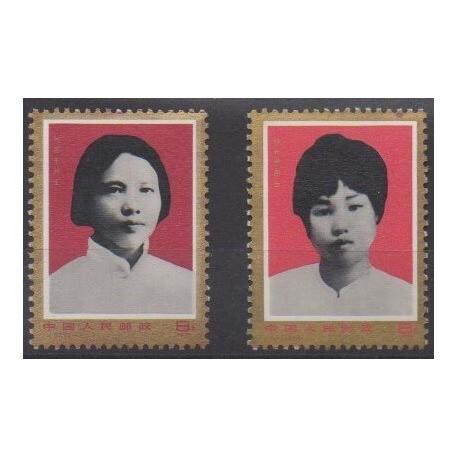 China - 1978 - Nb 2130/2131 - Celebrities - Mint hinged