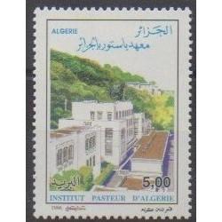 Algeria - 1996 - Nb 1100 - Health