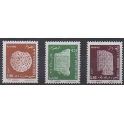 Algeria - 1995 - Nb 1087/1089