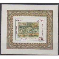Algérie - 1998 - No BF9 - Exposition