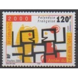 Polynesia - 2000 - Nb 629
