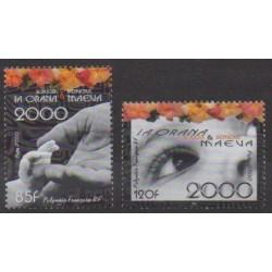 Polynesia - 2000 - Nb 610/611 - Childhood