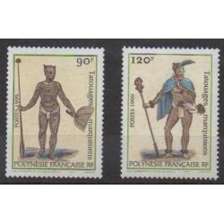 Polynesia - 1999 - Nb 584/585