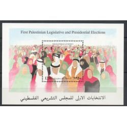 Palestine - 1996- No BF 4 - Histoire