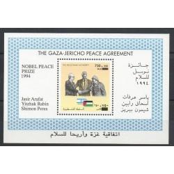 Palestine - 1995- No BF 3 - Histoire