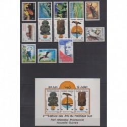 Polynésie - Année complète - 1980 - No 147/159 - BF5